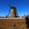 風車を撮る