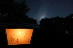 月見行灯 Ⅰ