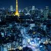 タワーと夜景