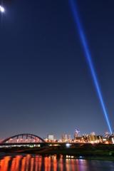 COSUGI TOWER OF LIGHT