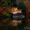 鎌北湖の紅葉その4