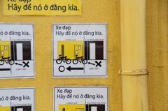 自転車の正しい停め方について