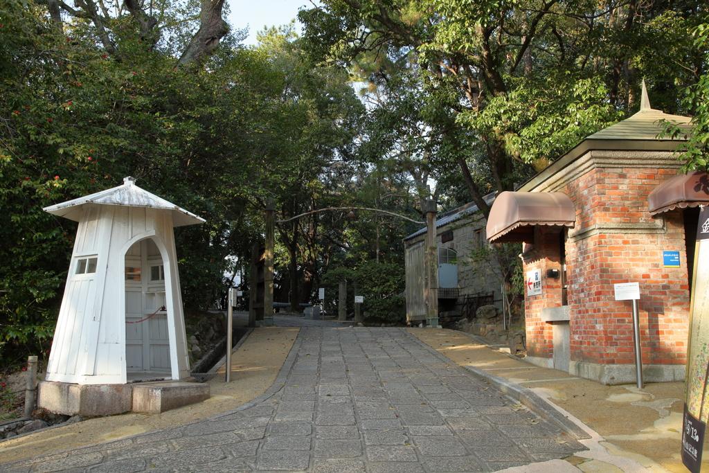 入舟山公園