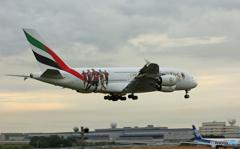「☁」 エミレーツ特別塗装A380 ACミラン 少し流してみました