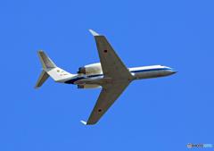 ☮休憩タイム(494)  ☀  U-4 多用途支援機  ☀