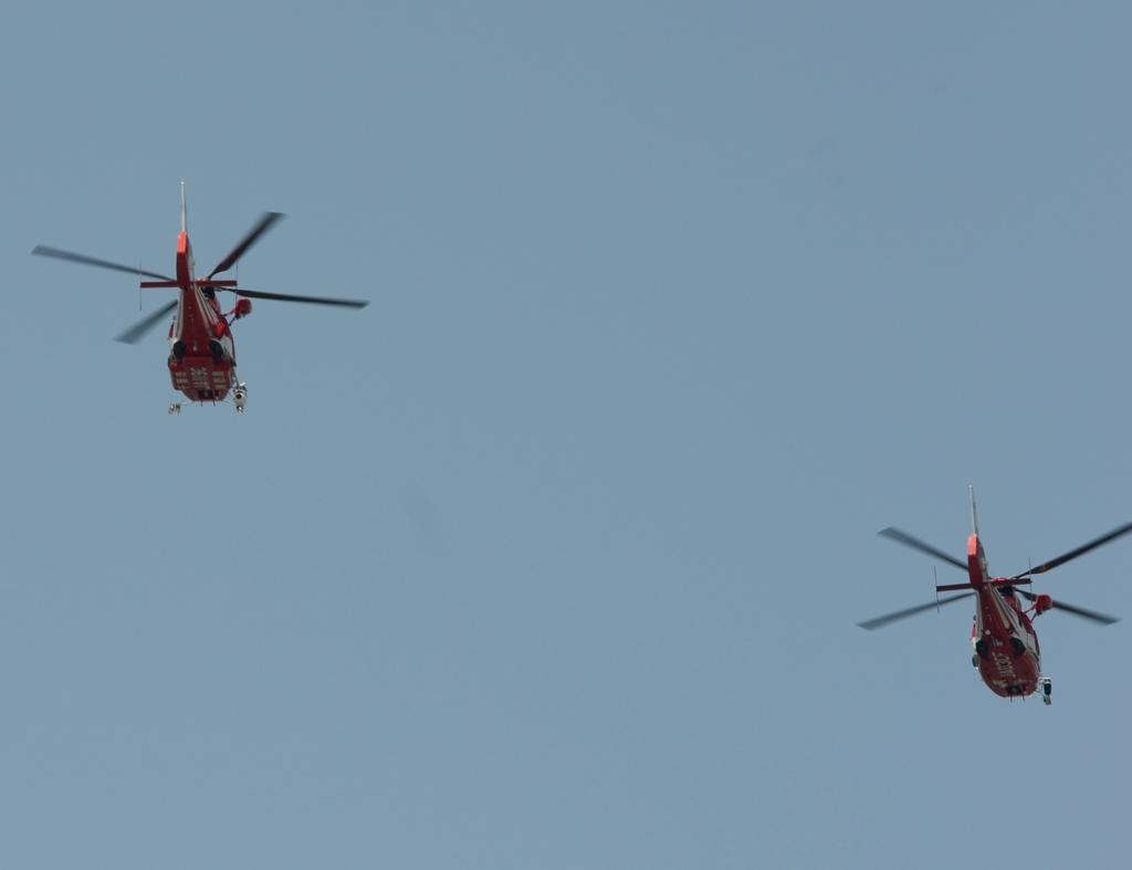 千葉市消防航空隊
