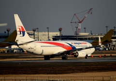 Malaysia 737-8H6
