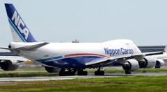 出発(148)NCA 747-8F