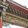 横浜中華街にある関帝廟の門を見上げてみた