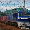 白桃 EF210-108 5075レ