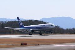 ANA landing 200323-190