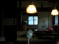 Today's inn