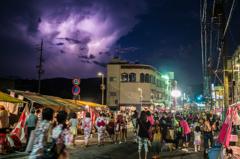 Thunder Festival