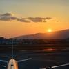 OSAKA INTERNATIONAL AIRPORT....