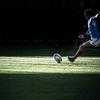 Kicker In The Dark