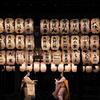 京都五花街奉納舞