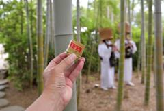 行ってきました、大安寺の笹酒まつり・竹供養。