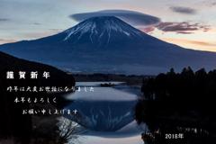 富士三昧628