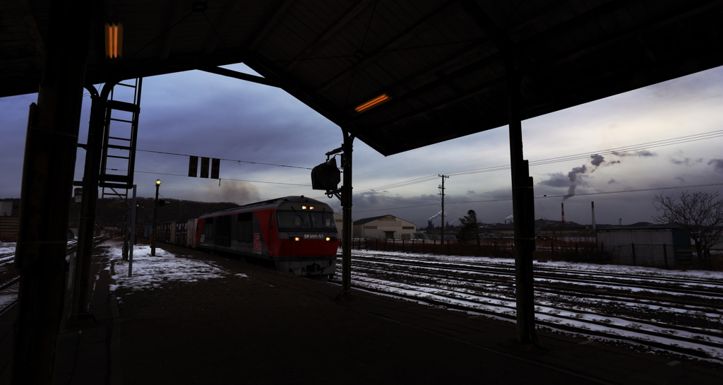 Metal City Station