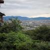四つ辻からの京都