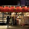 ラーメン店(赤坂)