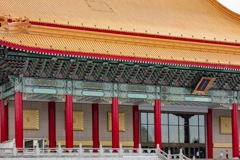 国家戯劇院(台北)
