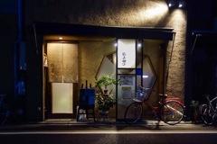 四条烏丸界隈(京都)