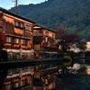 水郷と八幡山