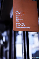 CAFE or YOGA