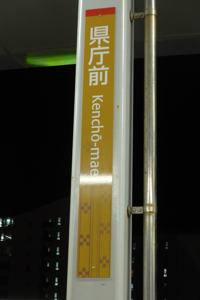 沖縄へ3,4日目 (41)