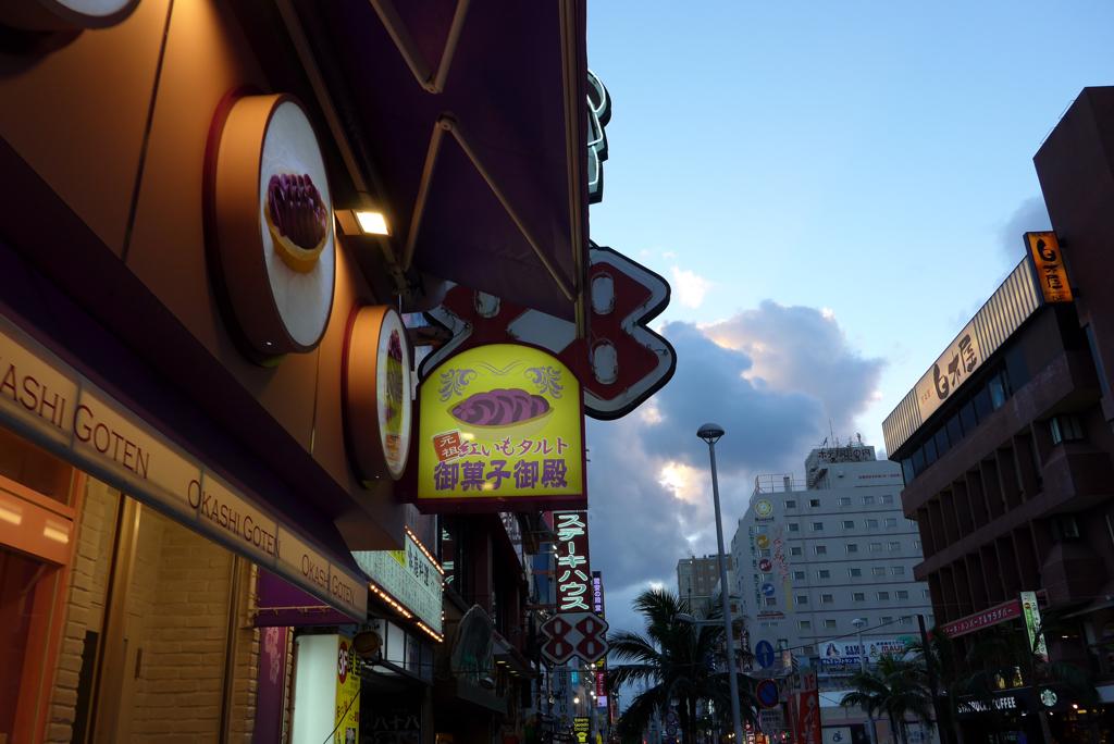 沖縄へ3,4日目 (35)