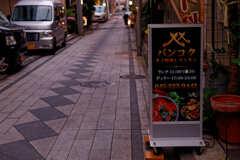 横浜桜木町を探索_5