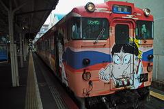 ねこ娘列車~境線