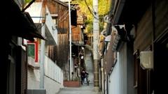 坂の町~尾道