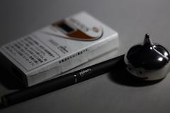 喫煙スライム