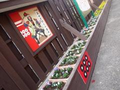 巡礼の道(18) 九度山駅
