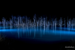 blue pond in winter