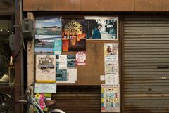 広島に行きませんか。