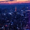 東京にあかりが灯る頃