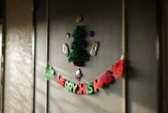 お隣さんのメリークリスマス