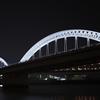 明日に架ける橋