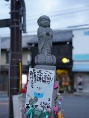 京都 六道地蔵 地域の力の集まり