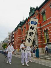 京都 祇園祭 後祭り