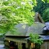 京都 嵯峨野の茅葺民家