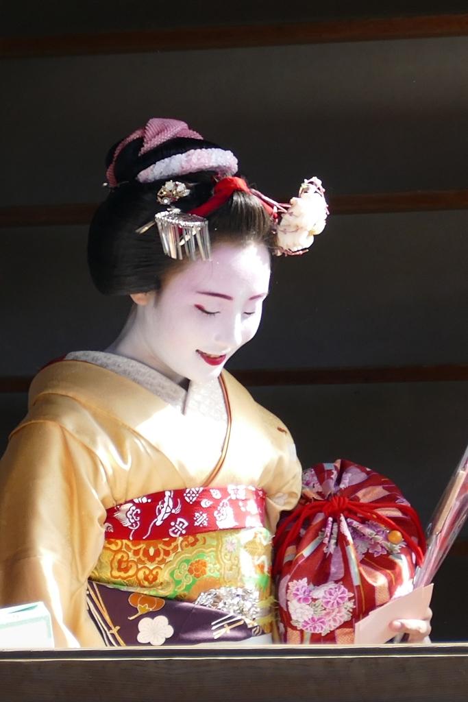 京都 節分祭 祇園甲部による奉納舞踊 II