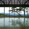 滋賀 Miho Museum II