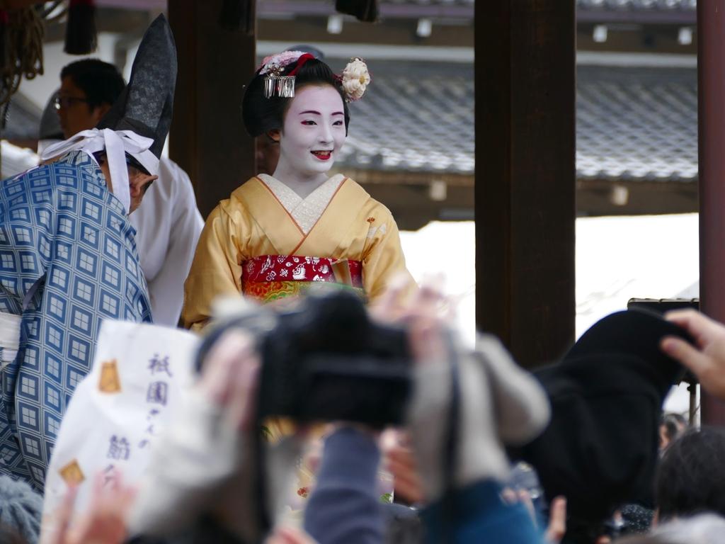 京都 節分祭 祇園甲部による豆撒き