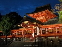 宵の八幡宮