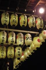 八坂神社にて - IMGP2036