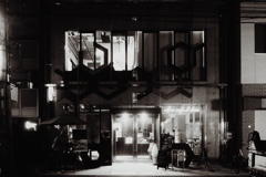 HOTEL1830